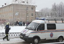 Russia knife attack: Twelve hurt at Perm school
